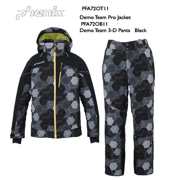 フェニックス 即納品 2021 Phenix PFA72OT11 Demo Team Pro Jacket PFA72OB11 Demo Team 3-D Pants Black スキーウエア メンズ  上下セット