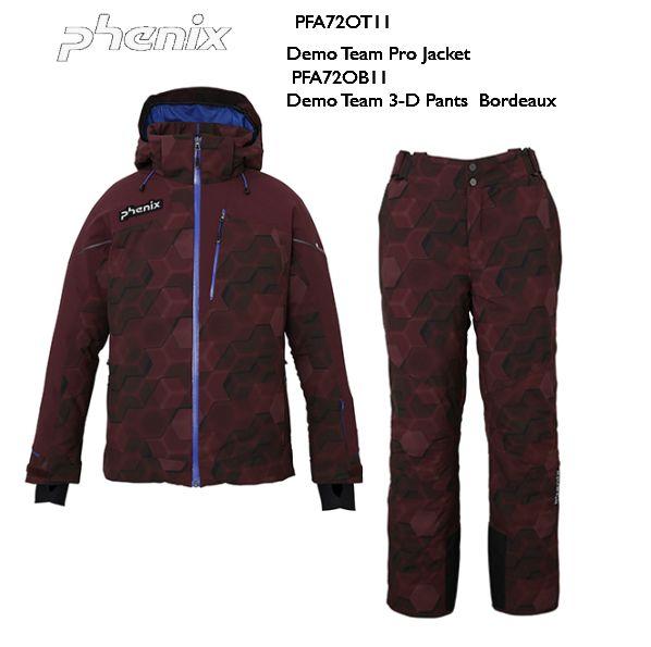 フェニックス 即納品 2021 Phenix PFA72OT11 Demo Team Pro Jacket PFA72OB11 Demo Team 3-D Pants Bordeax スキーウエア メンズ  上下セット