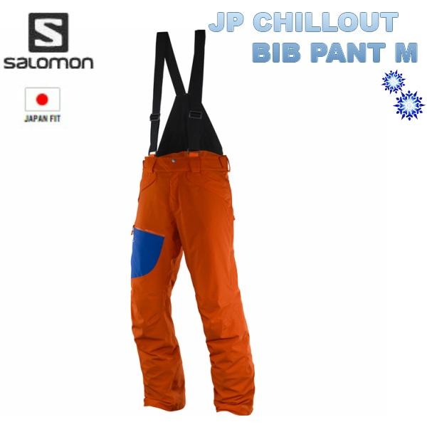 【お買物マラソン期間P5倍】SALOMON 2018 サロモン メンズ JP CHILLOUT BIB PANT Mens L39218400 VividOrange/Blue スキーウェア パンツ送料無料