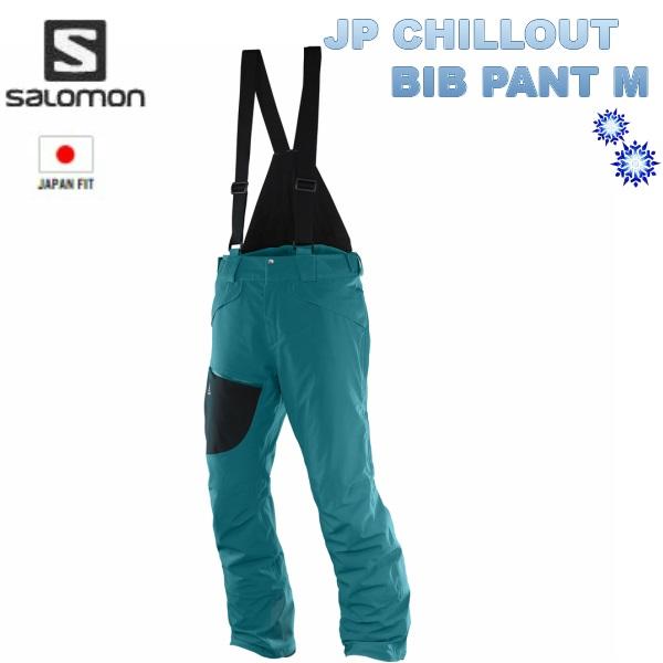 【お買物マラソン期間P5倍】SALOMON 2018 サロモン メンズ JP CHILLOUT BIB PANT Mens L39218500 BlueSteel/Black スキーウェア パンツ送料無料
