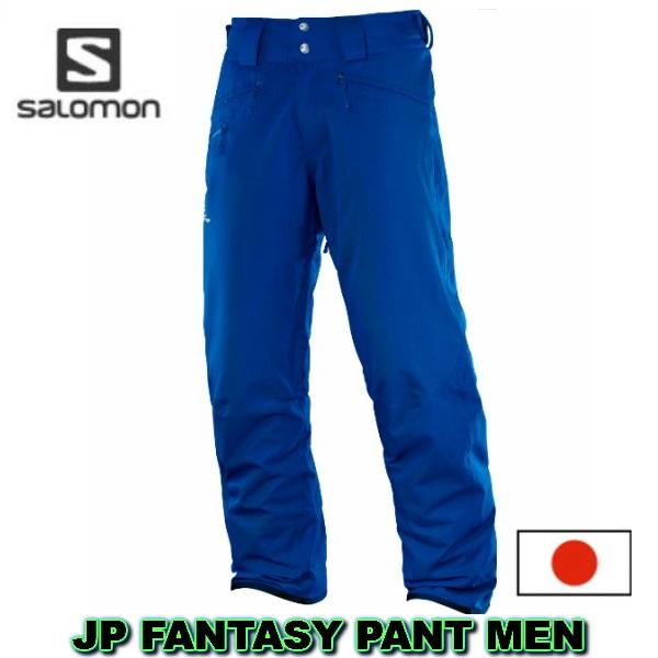 スキーウェア【SALOMON】2017 サロモン JP Fantasy Pant Mens Blue Yonder スキー ウェア パンツ 送料無料 JAPAN FIT