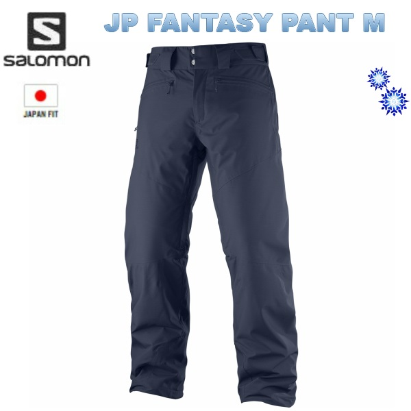 SALOMON 2018 サロモン メンズ JP FANTASY PANT Mens L39883100 NightSkyHeather スキーウェア パンツ送料無料