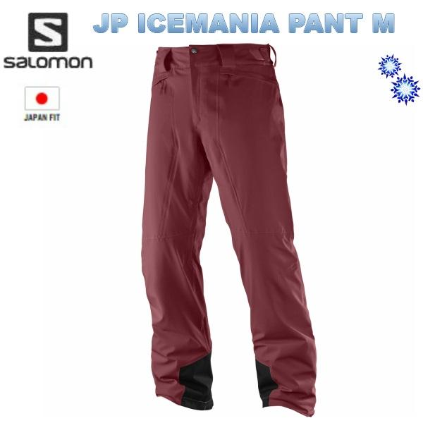 SALOMON サロモン JP ICEMANIA PANT MEN L39893700 Cabernet スキー ウェア パンツ 送料無料 JAPAN FIT