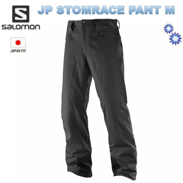 スーパーセール大特価 SALOMON JP STORMRACE PANT Men L39885000 Black 2018 サロモン メンズ スキーウェア パンツ送料無料