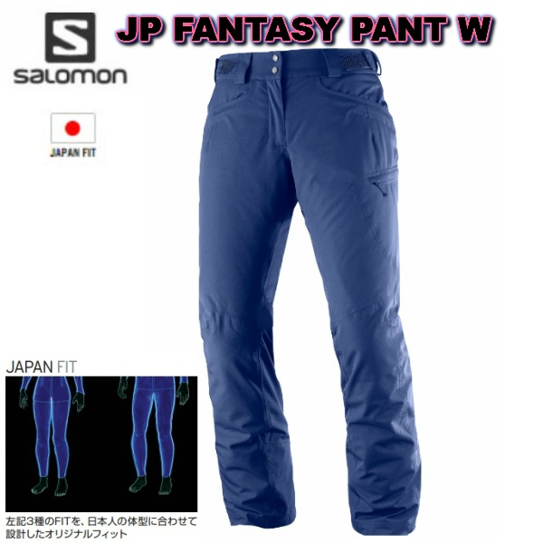 SALOMON サロモン 2018 JP FANTASY PANT Women MedievalBlue Heather l39883200/女性/レディス/パンツ/送料無料