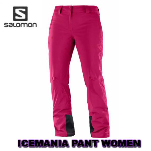 【お買物マラソン期間P5倍】SALOMON 2019 サロモン ICEMANIA PANT Women LC1006100 Cerise スキーウェア パンツ 送料無料 レディス