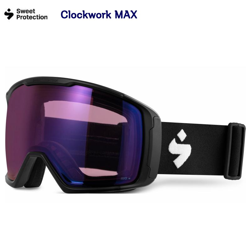 スゥィートプロテクション SWEET PROTECTION Clockwork MAX MatteBlack RIG スノーゴーグル スキー クロックワーク マックス