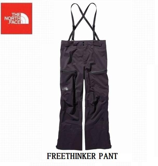 ノースフェイス THE NORTH FACE FREETHINKER PANT  NS51913 WB フリーシンカー パンツ メンズ