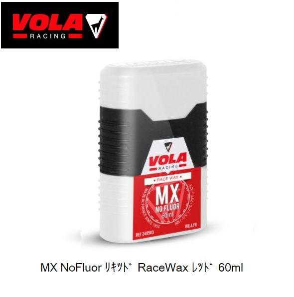 VOLA ボラ レース ワックス リキッド レッド スキー MX Wax WAX 簡単 Race 期間限定 WAXING革命 NoFluor 5☆好評 60ml