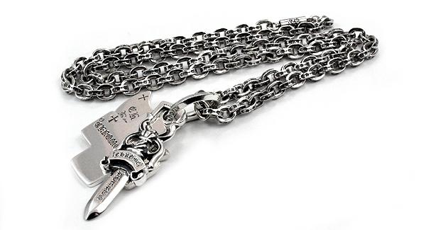 クロムハーツ(Chrome Hearts)ネックレス・ぺーパーチェーン24インチ(約60cm)/3トリンケッツ