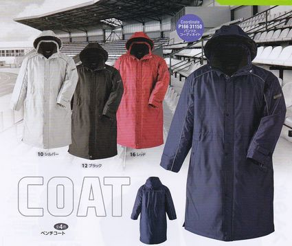 Bargain sale! ★ back BOA + quilt insulation double ★ bench coat embroidery, we can print.