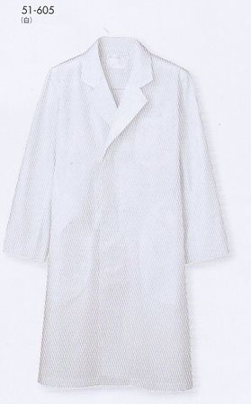 ★ white male doctor ★ white single examination cloth for men made in Japan lab coat