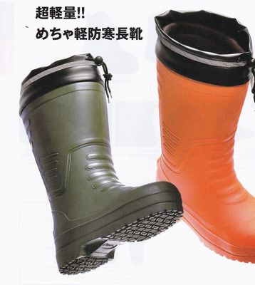 online retailer 66670 c01d5 ★ cold weather boots ★ men-winter safety shoes ★ outdoor ★ cold ringtone  compatible, ultra lightweight! Light warm clothes deep rubber-soled boots  and ...
