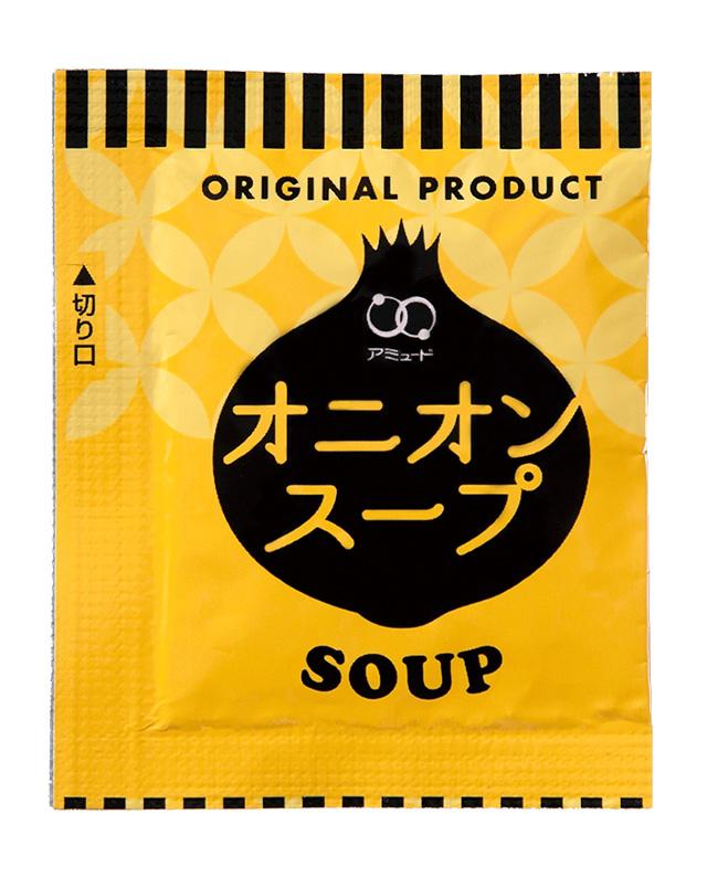 口コミで大人気安心アミュードブランドオニオンスープ 玉ねぎ(玉葱) たまねぎ 粉末 乾燥スープ 即席 インスタントオニオンスープ (3.8g × 100食入×10袋)小袋 調味料 アミュード お弁当 即席 コブクロ【あす楽】