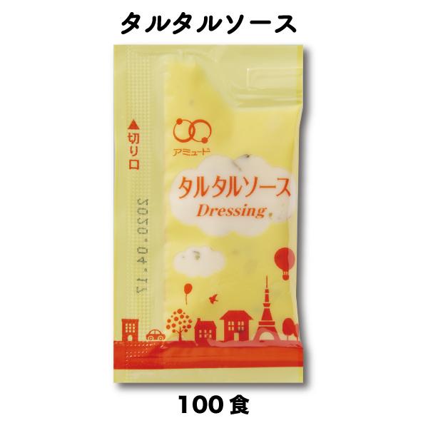 タルタルソース ソース 購入 ピクルス 小袋 調味料 アミュード お弁当 ピクルスタルタルソース 5g フライ 即席 × カキ かき 牡蠣 100食入 日本限定 カキフライ コブクロ