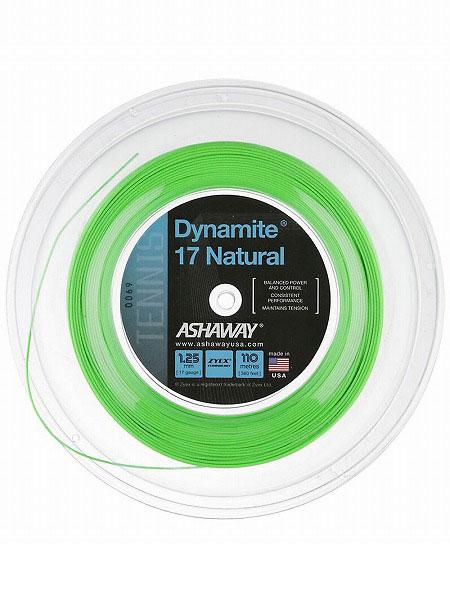 アッシャウェイ(Ashaway) ダイナマイト17ナチュラル(1.25mm) グリーン 110Mロール 硬式テニス マルチフィラメントガット【2017年9月登録】[次回使えるクーポンプレゼント]