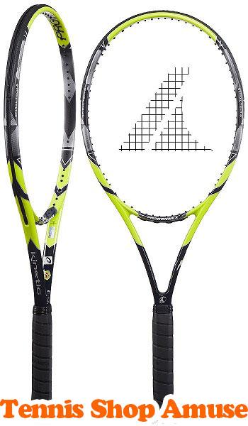 【テニス肘の方にもお勧め!】プロケネックス(PRO KENNEX) 2018 Ki5(300g) ブラック×イエロー CO-12047 硬式テニスラケット[AC]次回使えるクーポンプレゼント