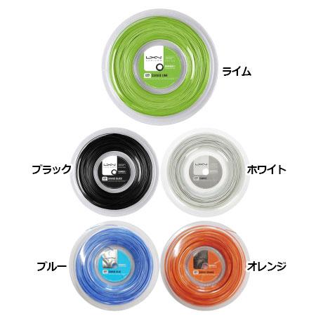 ルキシロン サベージ(1.27mm) 200Mロール 硬式テニスガット ポリエステルガットLuxilon 200m roll strings