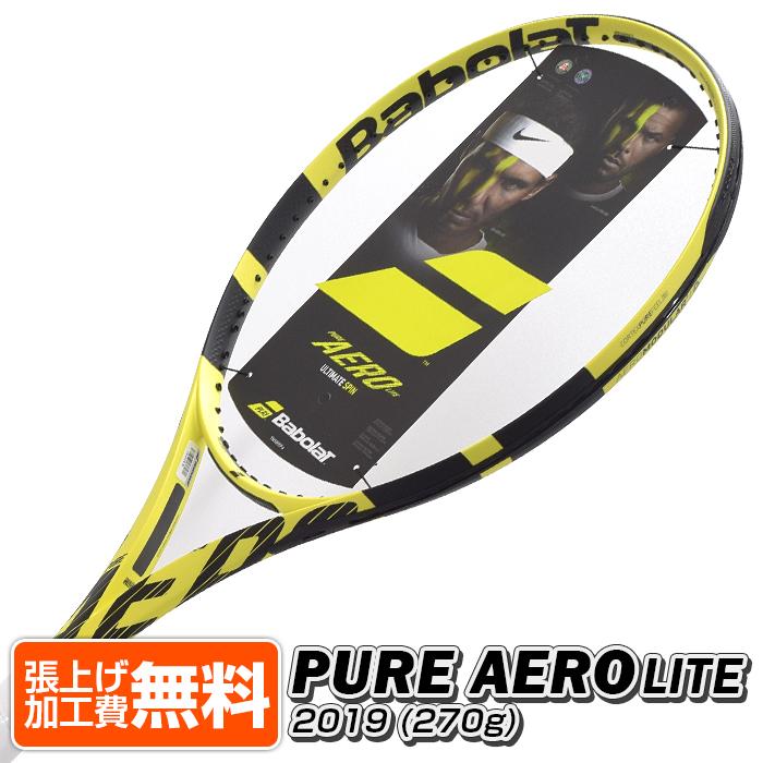 バボラ(Babolat) 2019 ピュアアエロライト(270g)(海外正規品) 101360【2018年10月登録】硬式テニスラケット[NC]
