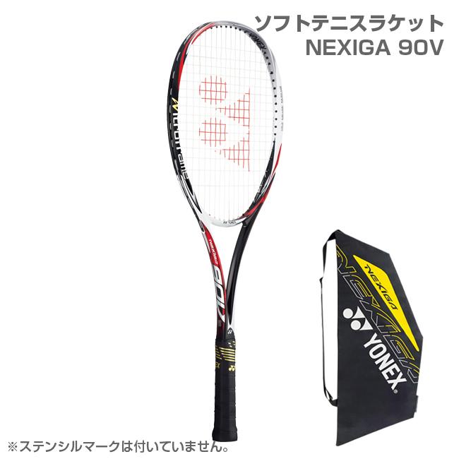 ヨネックス(YONEX) ネクシーガ 90V (NEXIGA90V) NXG90V(364)【2017年6月発売 ソフトテニスラケット】次回使えるクーポンプレゼント