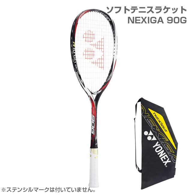 ヨネックス(YONEX) ネクシーガ 90G (NEXIGA90G) NXG90G(364)【2017年6月発売 ソフトテニスラケット】
