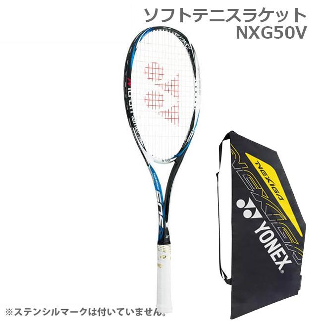 ヨネックス(YONEX) 2018 ネクシーガ 50V シャインブルー NXG50V-493【2018年8月登録 ソフトテニスラケット】