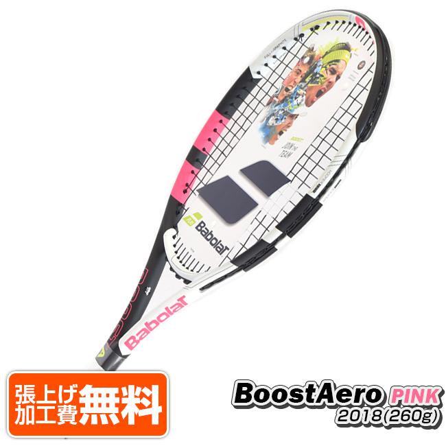 バボラ(Babolat) 2018 ブースト アエロ(260g) ピンク 121198(海外正規品)【2018年3月発売 硬式テニスラケット】[AC]次回使えるクーポンプレゼント