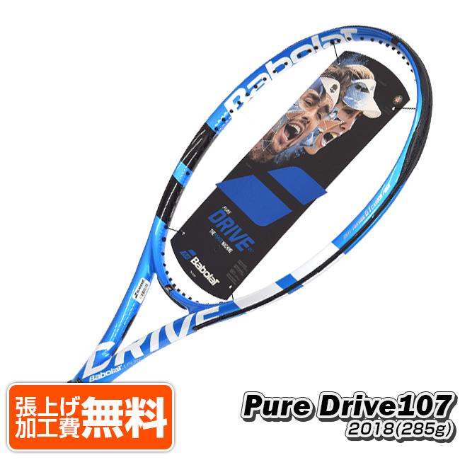 バボラ(Babolat) ピュアドライブ107 2018(285g)BF101346/101347 海外正規品【2018年2月登録 硬式テニスラケット】[NC][次回使えるクーポンプレゼント]