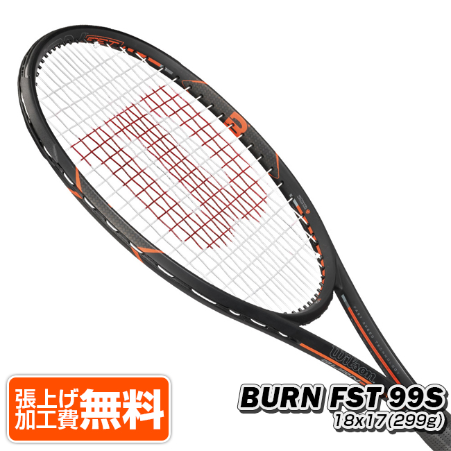 ウィルソン(Wilson) バーン FST 99S (299g)WRT72920 (海外正規品) 硬式ラケット[NC]次回使えるクーポンプレゼント