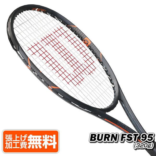 ウィルソン(Wilson) バーン FST 95 (320g)WRT72901 (海外正規品) 硬式ラケット[NC][次回使えるクーポンプレゼント]