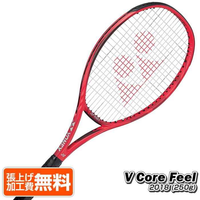 今なら次回使えるクーポンプレゼント】ヨネックス(YONEX) 2018 VCORE FEEL Vコアフィール(250g) フレイムレッド 海外正規品 18VCFGE【2018年9月発売 硬式テニスラケット】[AC]