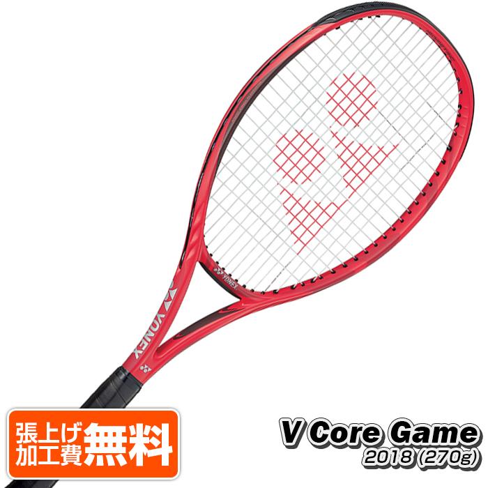 ヨネックス(YONEX) 2018 VCORE GAME Vコアゲーム(270g) フレイムレッド 海外正規品 18VCGGE【2018年9月発売 硬式テニスラケット】[AC]次回使えるクーポンプレゼント
