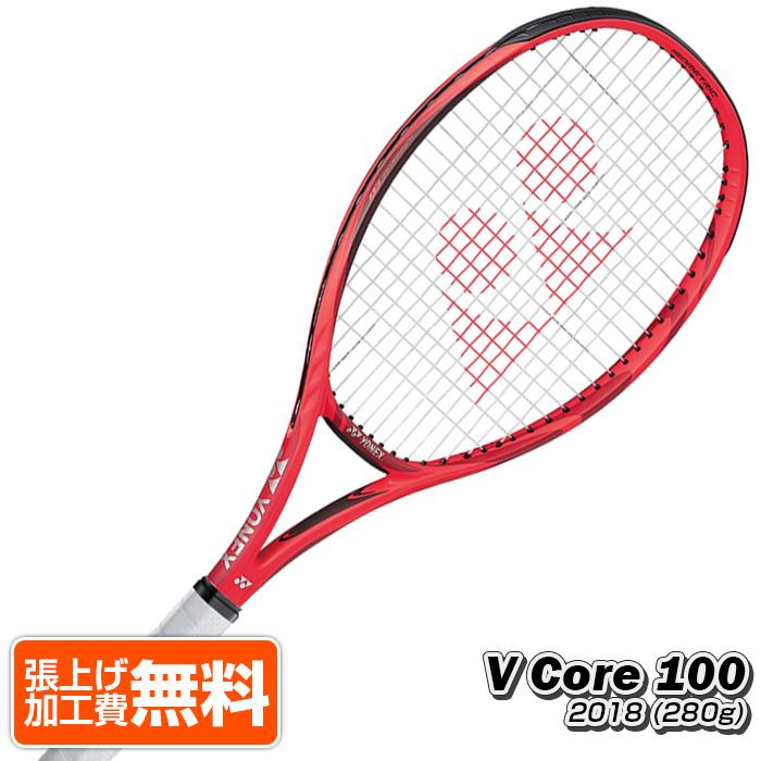 クーポン対象】ヨネックス(YONEX) 2018 VCORE 100 Vコア100(280g) フレイムレッド 海外正規品 18VC100YX【2018年9月発売 硬式テニスラケット】[AC]次回使えるクーポンプレゼント
