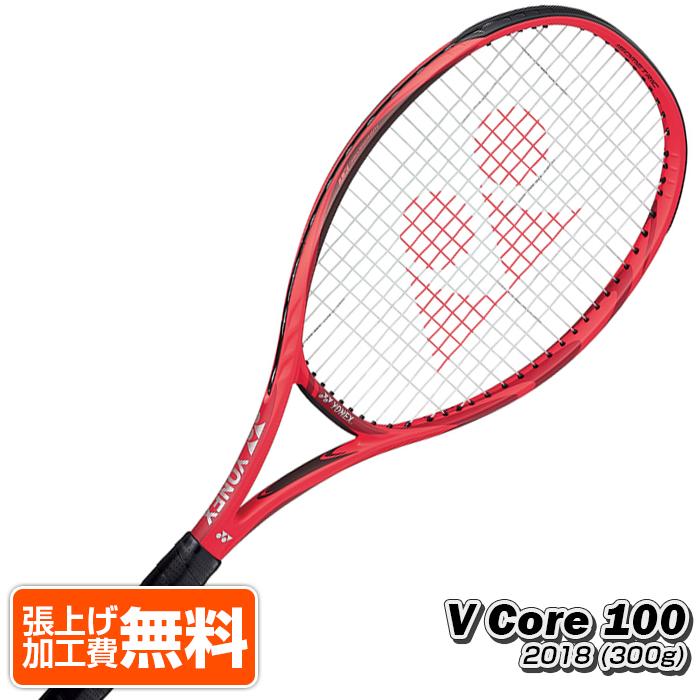 ヨネックス(YONEX) 2018 VCORE 100 Vコア100(300g) フレイムレッド 海外正規品 18VC100YX(18y9m) 硬式テニスラケット[AC]ブイコア[次回使えるクーポンプレゼント]