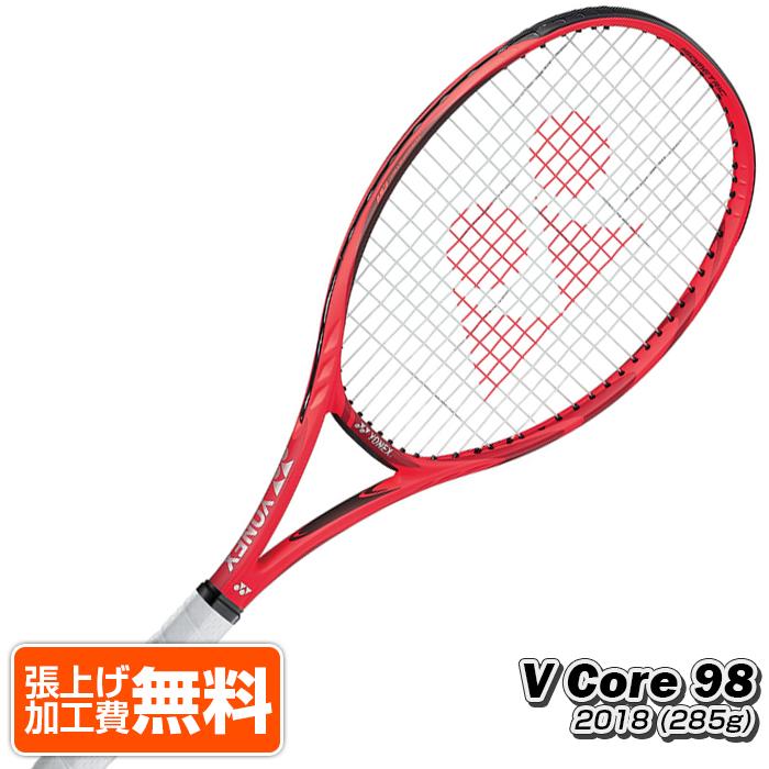 18VC98YX(18y9m) フレイムレッド ヨネックス(YONEX) 98 Vコア98(285g) 硬式テニスラケット[AC]ブイコア[次回使えるクーポンプレゼント] 2018 海外正規品 VCORE