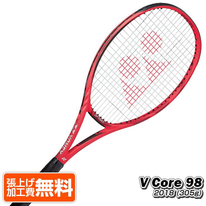 クーポン対象】ヨネックス(YONEX) 2018 VCORE 98 Vコア98(305g) フレイムレッド 海外正規品 18VC98YX【2018年9月発売 硬式テニスラケット】[AC]次回使えるクーポンプレゼント
