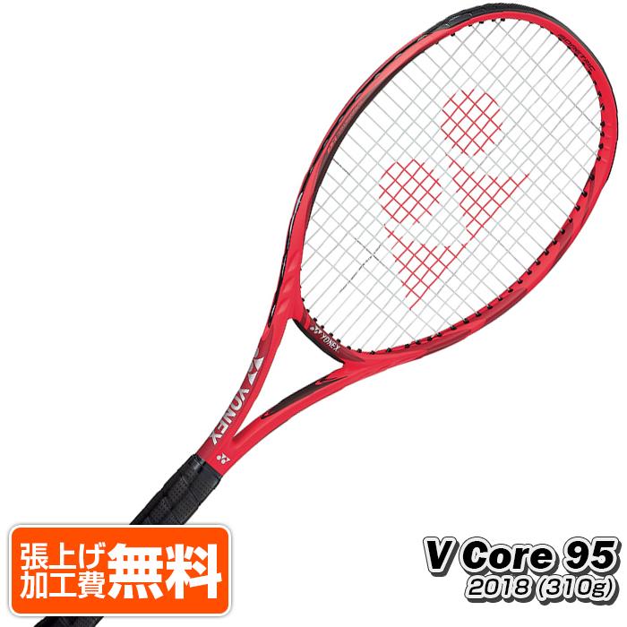 クーポン対象】ヨネックス(YONEX) 2018 VCORE 95 Vコア95(310g) フレイムレッド 海外正規品 18VC95YX【2018年9月発売 硬式テニスラケット】[AC]次回使えるクーポンプレゼント