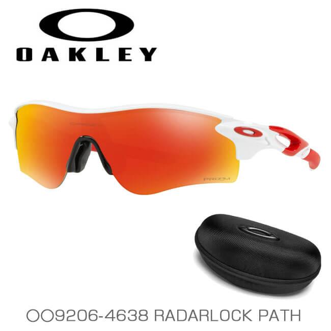 オークリー(Oakley) スポーツサングラス(アジアンフィット) RADARLOCK PATH(レーダーロックパス)海外正規品 Polished White/Prizm Ruby OO9206-4638(19y1m)次回使えるクーポンプレゼント