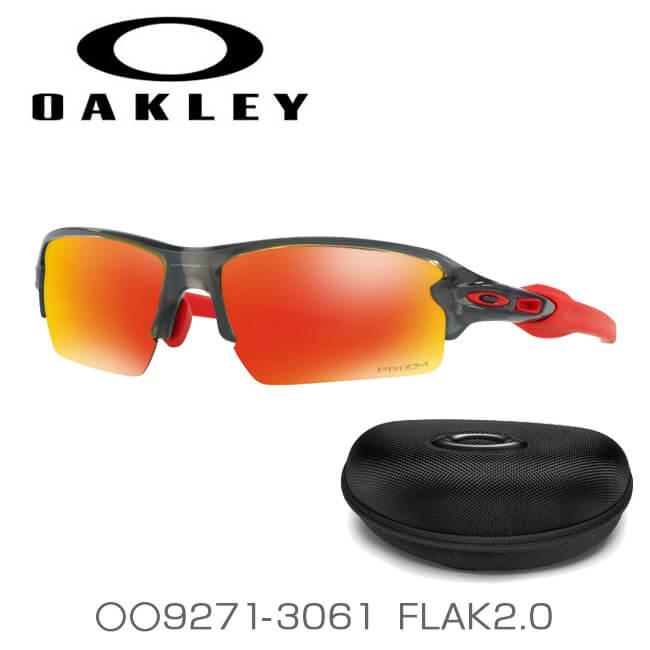 今なら次回使えるクーポンプレゼント】オークリー(Oakley) スポーツサングラス(アジアンフィット) FLAK2.0 (フラック2.0) 海外正規品 Gray Smoke/Prizm Ruby OO9271-3061(19y1m)