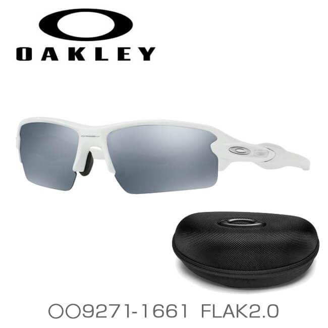 オークリー(Oakley) スポーツサングラス(アジアンフィット) FLAK2.0 (フラック2.0) 海外正規品 Polished White/ Slate Iridium OO9271-1661(19y1m)次回使えるクーポンプレゼント