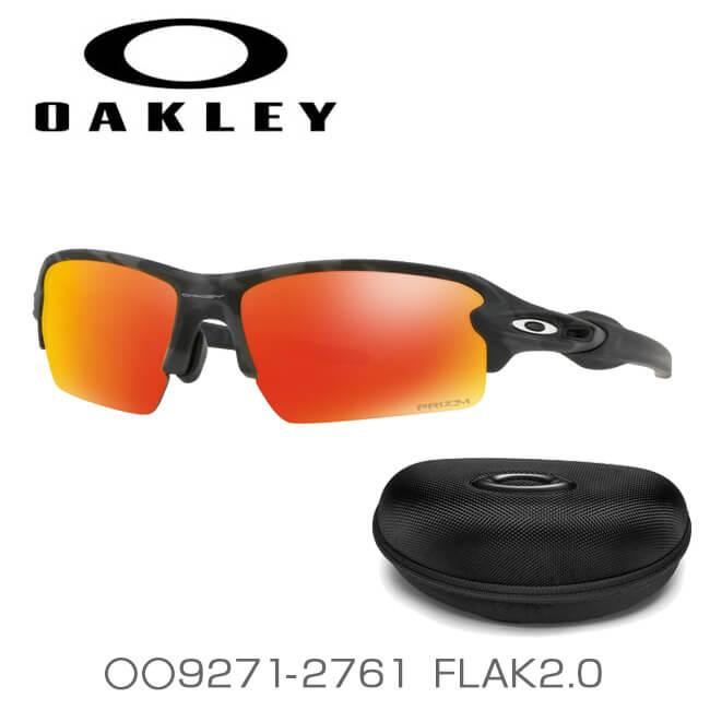 年内8%OFF&元旦から最大10%OFFクーポン】オークリー(Oakley) スポーツサングラス(アジアンフィット) FLAK2.0 (フラック2.0) 海外正規品 黒 Camo/Prizm Ruby OO9271-2761(19y1m)[次回使えるクーポンプレゼント]