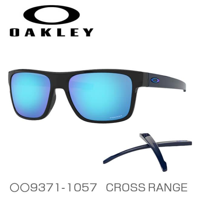 今なら次回使えるクーポンプレゼント】オークリー(Oakley) スポーツサングラス(アジアンフィット) CROSSRANGE (クロスレンジ) 海外正規品 Polished Black/Prizm Sapphire Iridium OO9371-1057(19y1m)