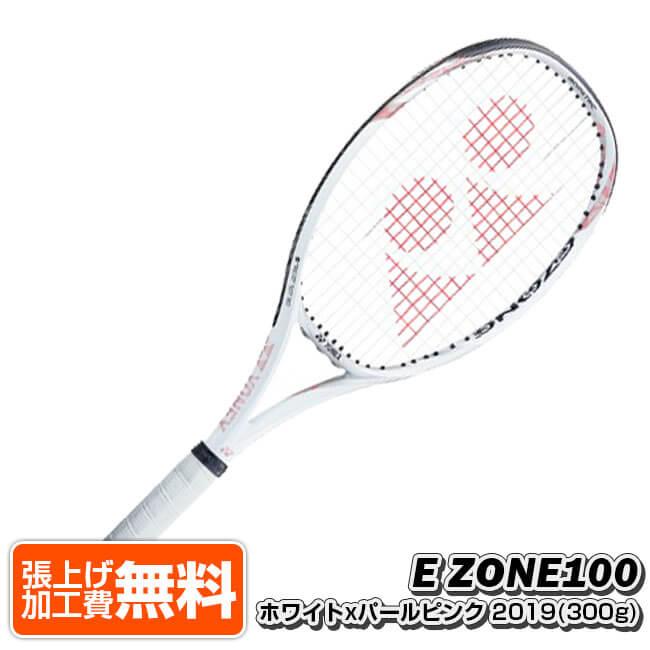 ヨネックス(YONEX) 2019 イーゾーン100 (300g) ホワイトxパールピンク 国内正規品 硬式テニスラケット 17EZ100(19y2m)[AC][次回使えるクーポンプレゼント]