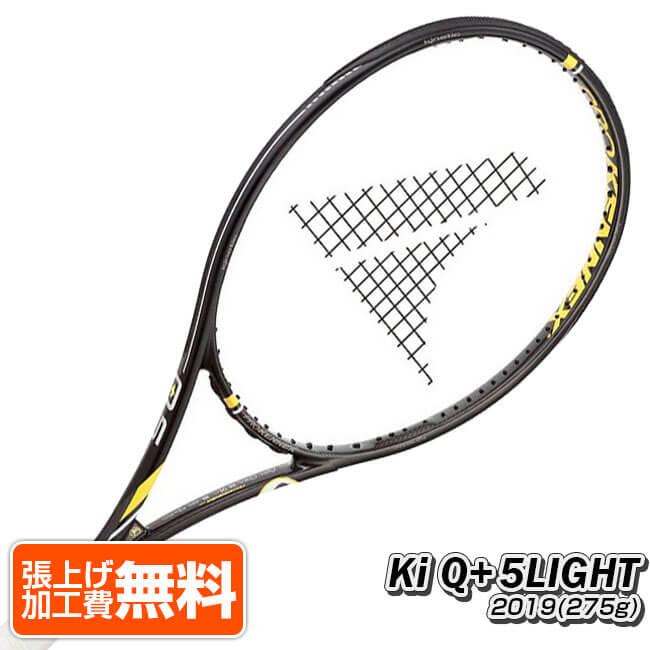 コア1 (G2) ナンバー10 【中古 テニスラケット】 【中古】 CORE1 NO.10 Ver07 バージョン07PROKENNEX プロケネックス