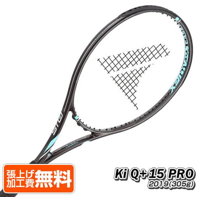 【送料無料】【即納・ガット張り無料】プロケネックス 硬式テニス 96時間限定10%値下げ】4日~11日まで2点で10%OFFクーポン】[27.5インチ]プロケネックス(ProKennex) 2019 Ki Q+15 PRO (305g) ブルー 硬式テニスラケット CO-14635(19y2m)Qプラス15プロ[AC][次回使えるクーポンプレゼント]