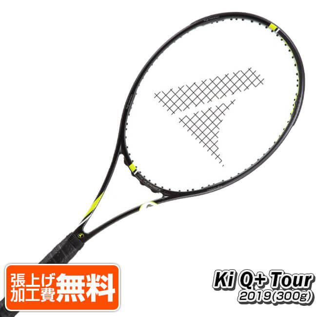 プロケネックス(ProKennex) 2019 Ki Q+ Tour (300g) ライム 硬式テニスラケット CL-13415(19y2m)Qプラス ツアー[AC]次回使えるクーポンプレゼント