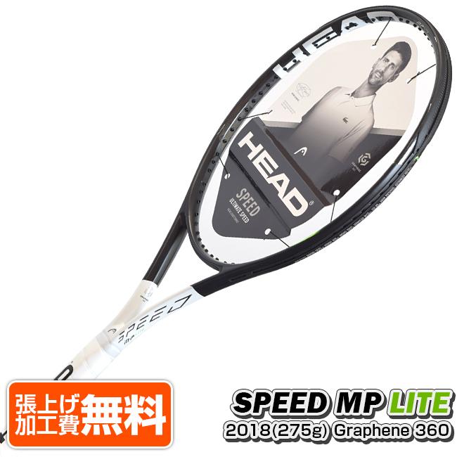 クーポン対象】ヘッド(HEAD) 2018 グラフィン360 スピードMPライト SPEED MP LITE(275g)235228 海外正規品【2018年7月登録 硬式テニスラケット】[NC]次回使えるクーポンプレゼント