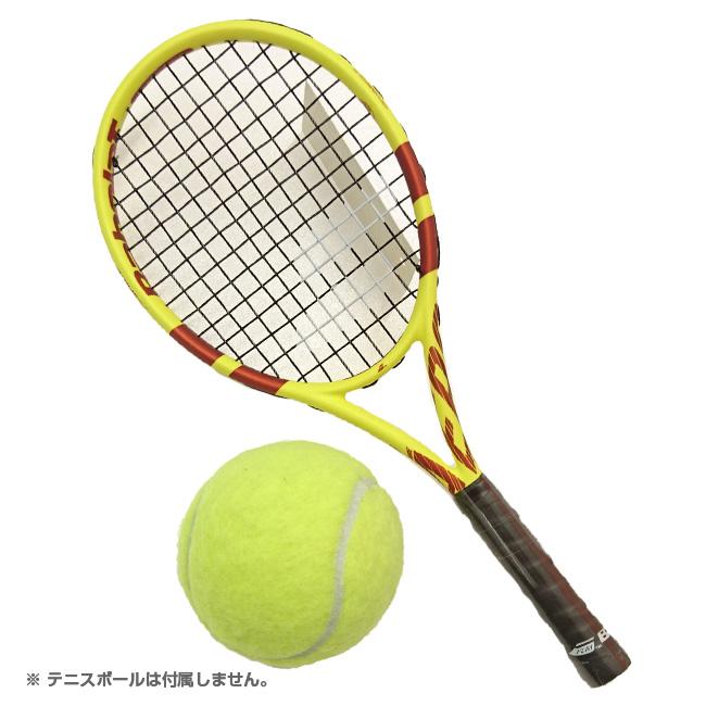 Babolat Mini Tennisschl/äger Pure Aero