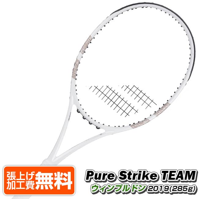 在庫処分特価】バボラ(Babolat) 2019 ピュアストライク チームTEAM リミテッド ウィンブルドン(285g)Wimbledon 海外正規品 硬式テニスラケット 101395-316(19y4m)[AC][次回使えるクーポンプレゼント]
