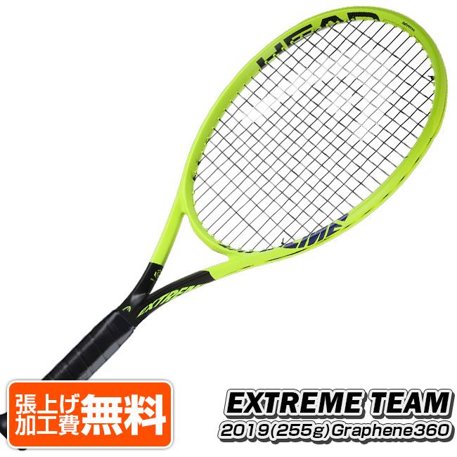 クーポン対象】ヘッド(HEAD) 2019 グラフィン360 エクストリームチーム(255g)EXTREME TEAM 海外正規品 硬式テニスラケット 232819(19y3m)[NC]次回使えるクーポンプレゼント